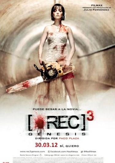 rec 3 poster