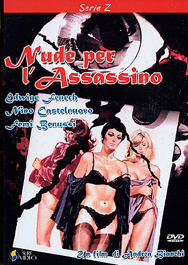 desnuda ante el asesino poster