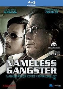 nameless-gangster-bluray-cameo
